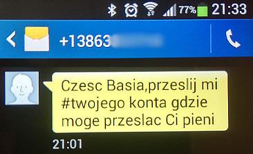 wyłudzenie sms